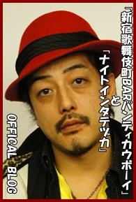 タテヅカ2000ブログ