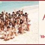 レコード大賞2012はAKB48「真夏のSOUNDS GOOD」選抜メンバーは…