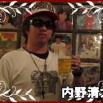 内野清太(ウチノキヨタ)43歳誕生日に新大久保EARTHDOMにてWORMS'MEATライブ