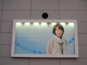 フレッツ光 NTT