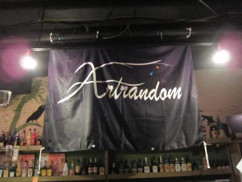 Artrandom アトランダム 旗