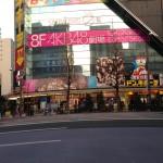 上板橋じゃんじゃん(もんじゃお好み焼き)店が好き。長渕剛と秋葉原としゃぶしゃぶも