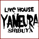 ライブハウス渋谷屋根裏が閉店危機。経営悪化で。園山恭平もお世話になったが…