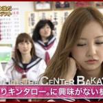キンタロー。板野友美対応でツイッター炎上で岡村隆史(ナイナイ)がオールナイトニッポンで素敵業界解説