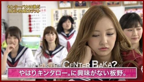 板野友美キンタロー。