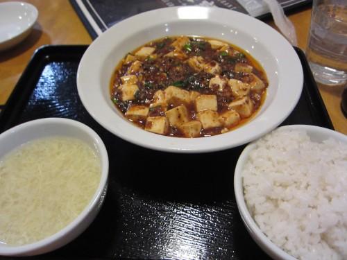 万豚記 麻婆豆腐定食