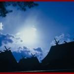東京(羽田)-島根(出雲)交通費料金目安まとめ。飛行機航空券・電車・寝台夜行列車・高速バス・深夜バス
