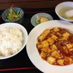 あむ亭(東武練馬駅近くの内モンゴル料理屋)麻婆豆腐定食