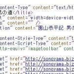 賢威6.0ワードプレステンプレートにポー記男の道を変更