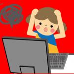 メールアドレスをWINDOWS8パソコンメールソフトに設定する方法