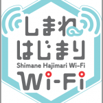 出雲縁結び空港のインターネットコーナーがヤバイ!しまねはじまりWi-fiもあり!
