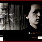 GateNo.14ビジュアル系バンドに栄美ヒデミくん(WORMS'MEATも)ベースで参加。ライブもたくさん。