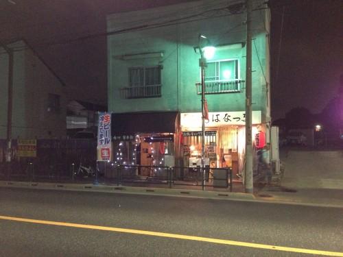 中野MOON STEPの向い