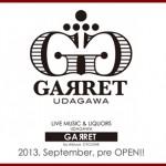 渋谷GARRET(ガレット・ギャレット)ライブハウスオープン!サイクロン系列店