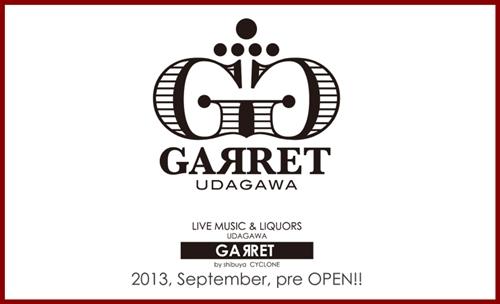 渋谷ガレットGarret