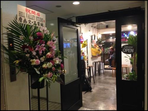 新宿ヒルバレースタジオ1