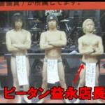 新宿にバンド練習スタジオヒルバレーオープン!アンティノック姉妹店として