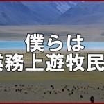 練馬-桜台-江古田駅付近(西武池袋線沿線)電源使えるカフェまとめ