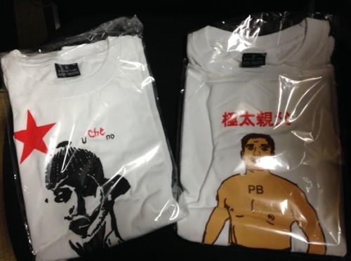 内野清太と極太親父Tシャツ