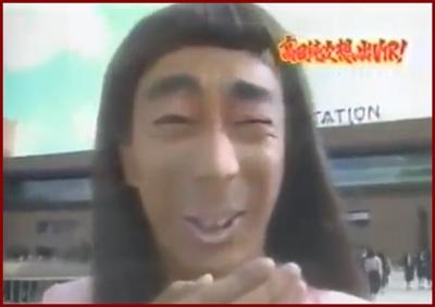 高田純次元気が出るテレビ