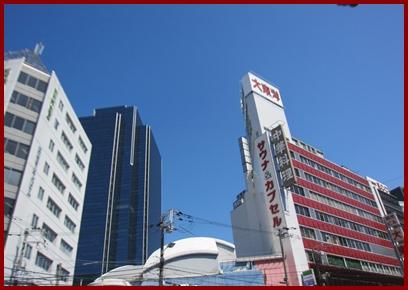 大阪梅田大東洋