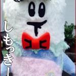 しもっきー下北沢ゆるキャラがひどい画像とテーマラップ呂布最強説