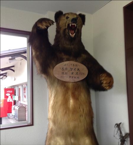 登別駅の熊