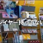 CDショップ閉店で衰退の理由と今後の音楽業界仕事