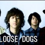 ザルーズドッグス(バンド)メンバーだった永田武(たけやん)さんの今