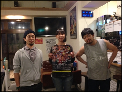 新宿ヒルバレースタジオ