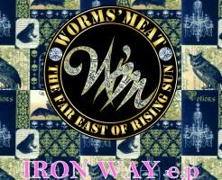 ironway1