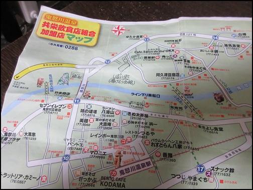 鬼怒川マップ