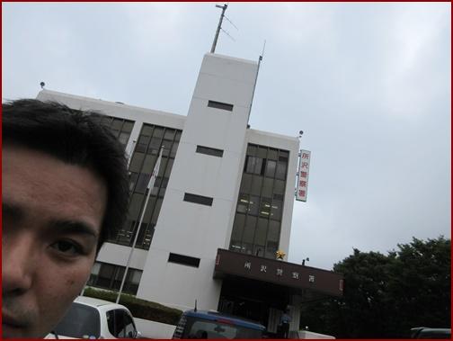 所沢警察署