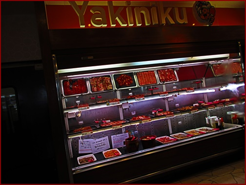 すたみな太郎肉