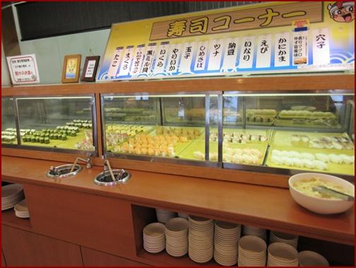 すたみな太郎寿司