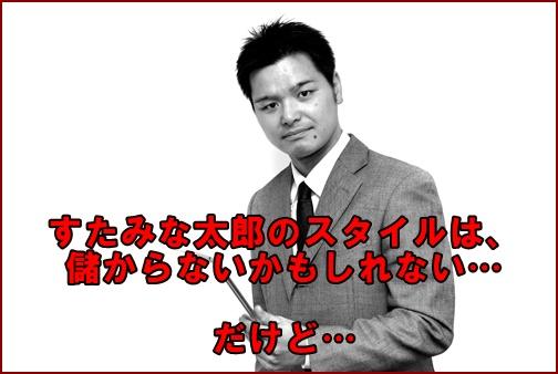 sonoyamagazou1
